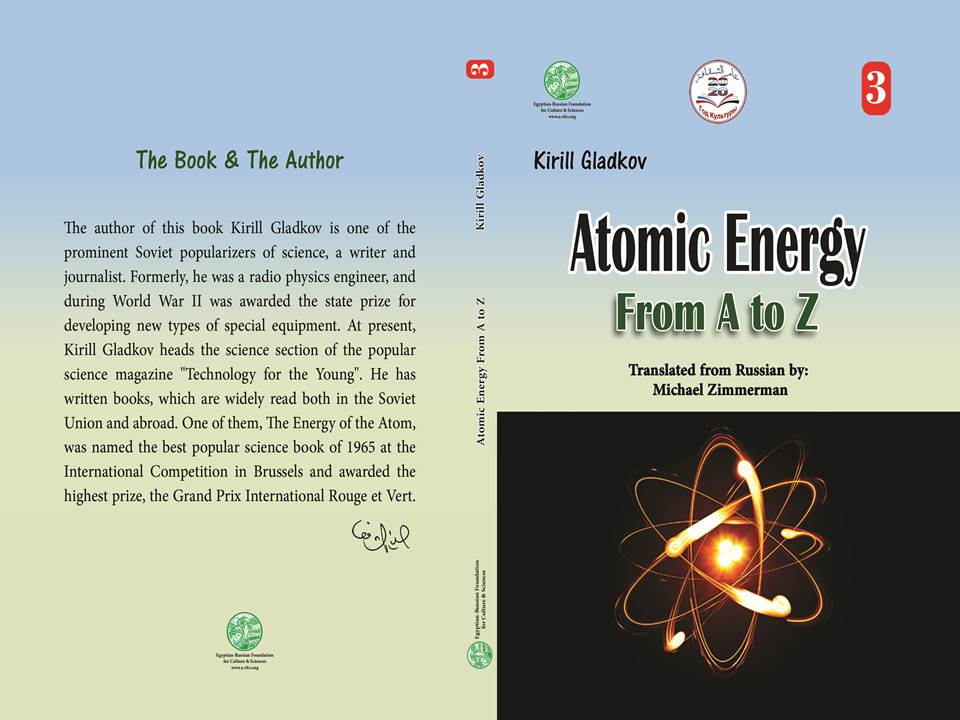 Atomic Energy From A To Z